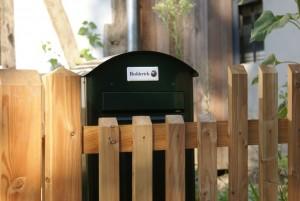 Briefkasten und Klingel